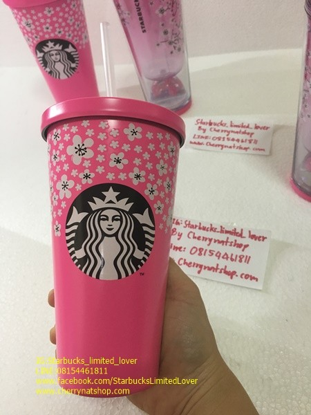 cold cup Pink Sakura collection1