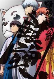 gintama-season-8