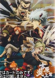 gintama-season-3