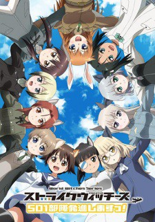 Strike Witches 501 Butai Hasshin Shimasu! ซับไทย