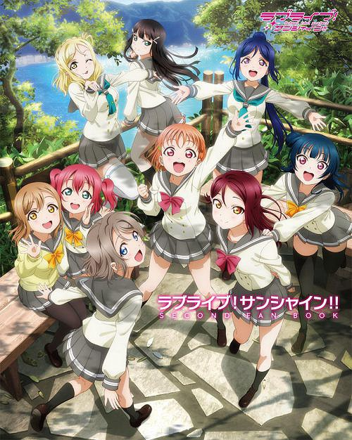 Love Live! Sunshine!! 2nd Season พากย์ไทย
