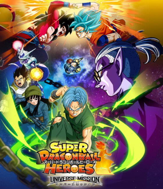 Super Dragon Ball Heroes Universe Mission ซับไทย