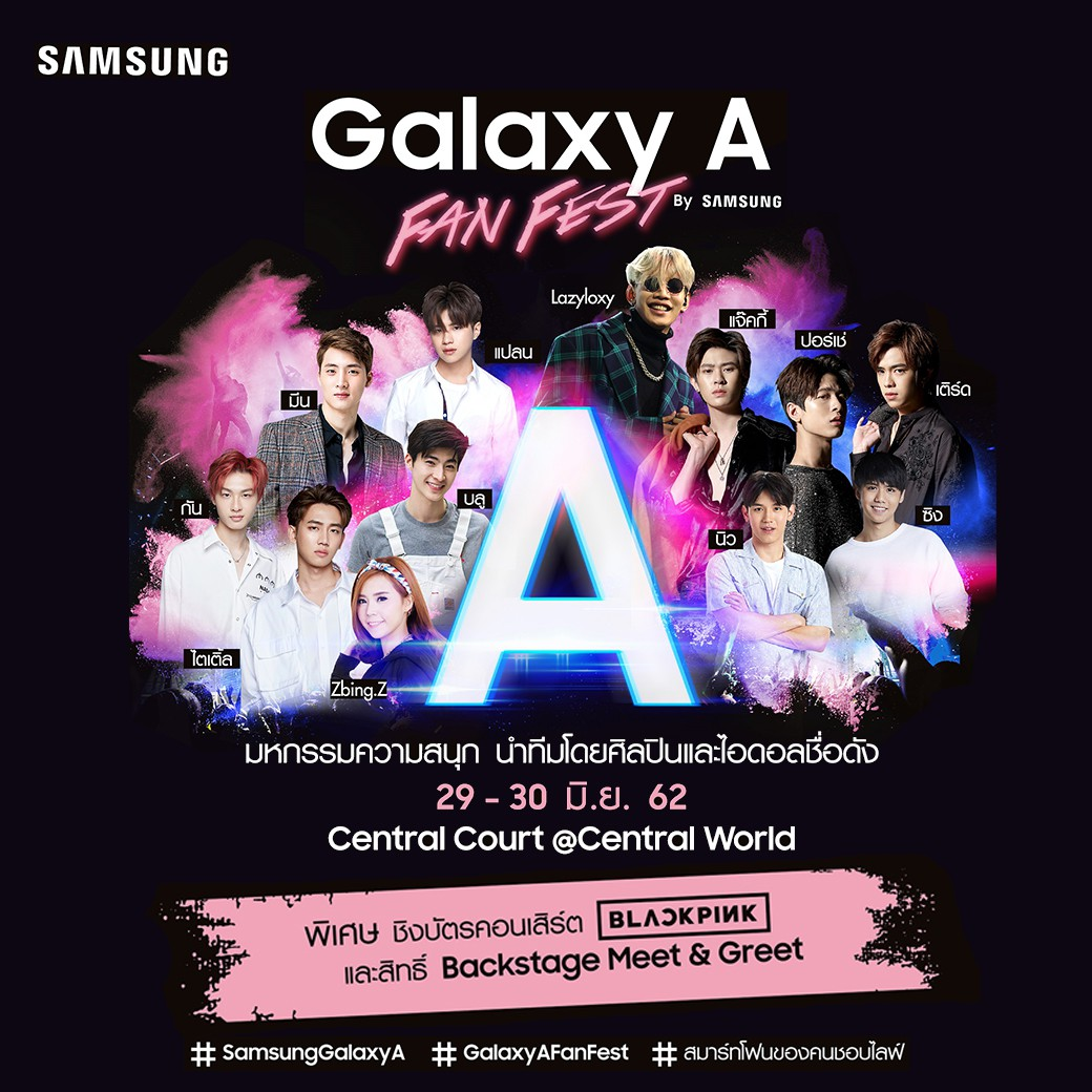 galaxy-a-fan-fest-gen-z