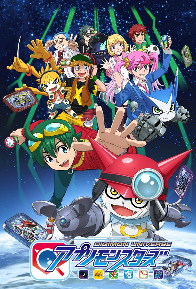 Digimon Universe Appli Monsters พากย์ไทย