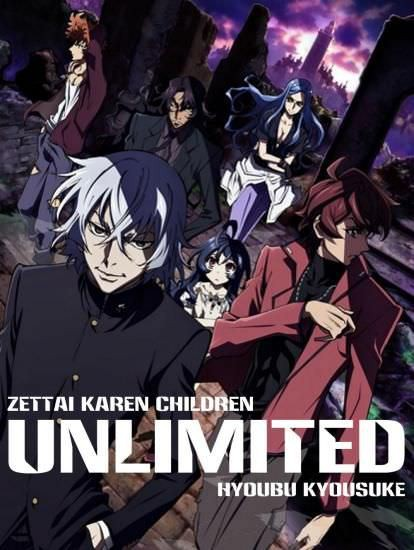 Zettai Karen Children The Unlimited Hyoubu Kyousuke ซับไทย