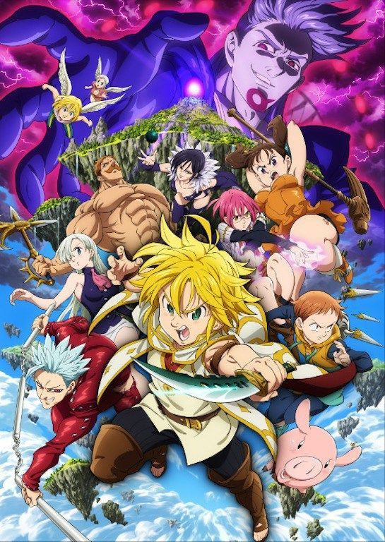 Nanatsu no Taizai Movie The Seven Deadly Sins Movie Prisoners of the Sky ซับไทย
