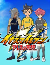Inazuma Eleven Ares Outer Code ซับไทย