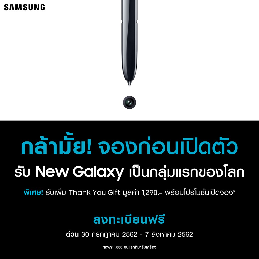the-new-galaxy