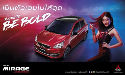 NEW MIRAGE LIMITED EDITION 2019 (R)