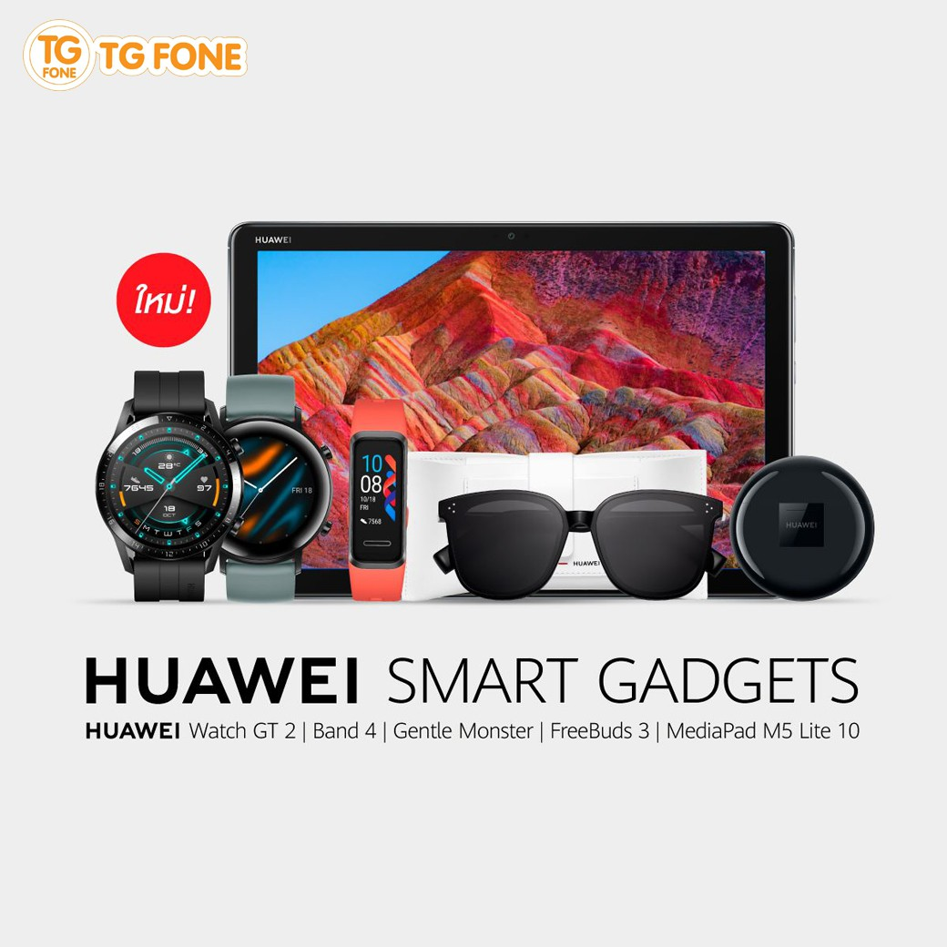huawei-wearable-oct19
