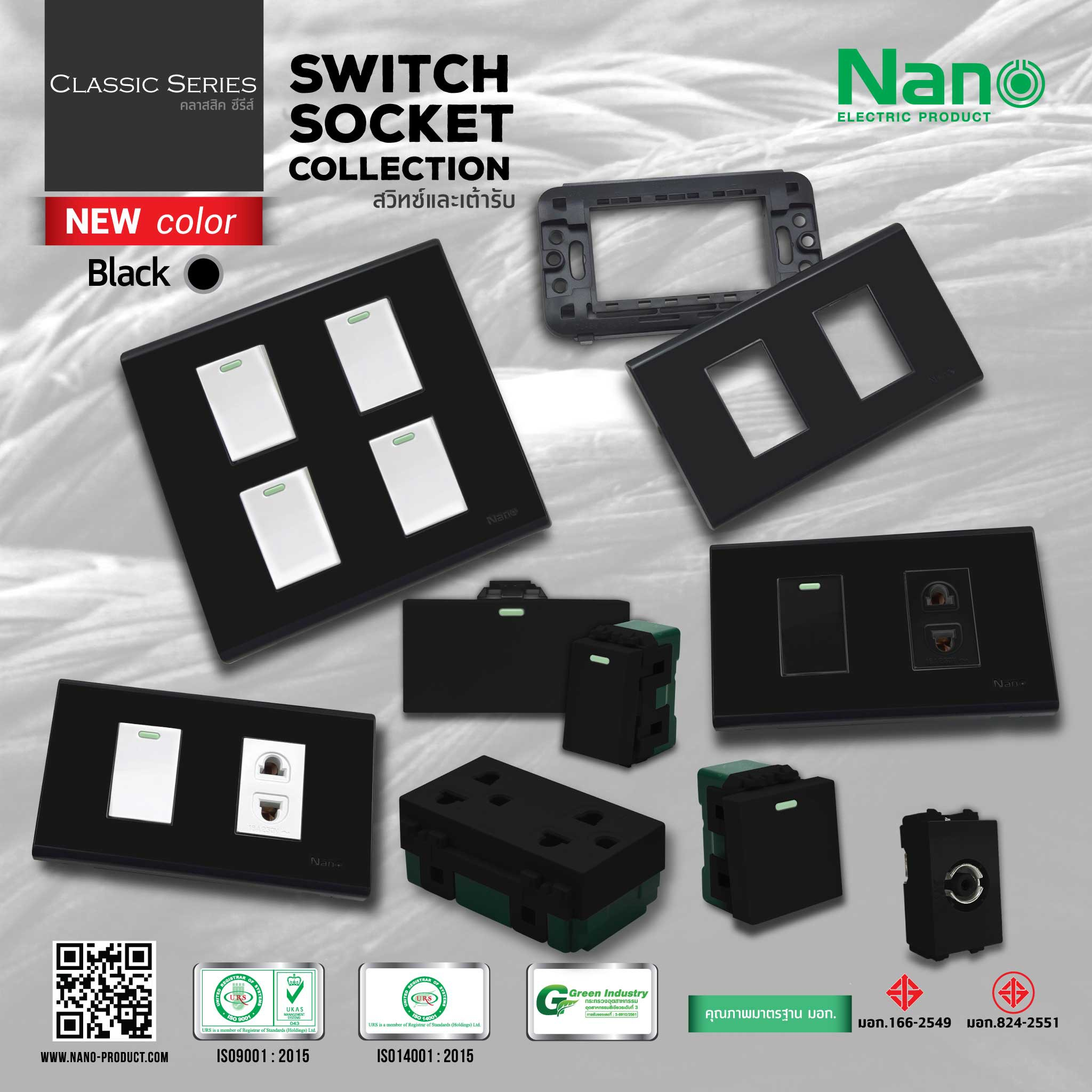 Nano Electric Product
