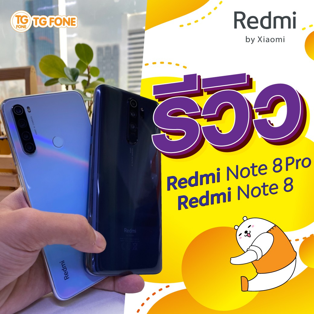 review-redmi-note8