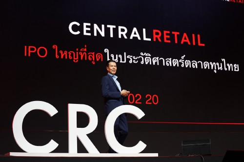 CRC IPO2020 (12)
