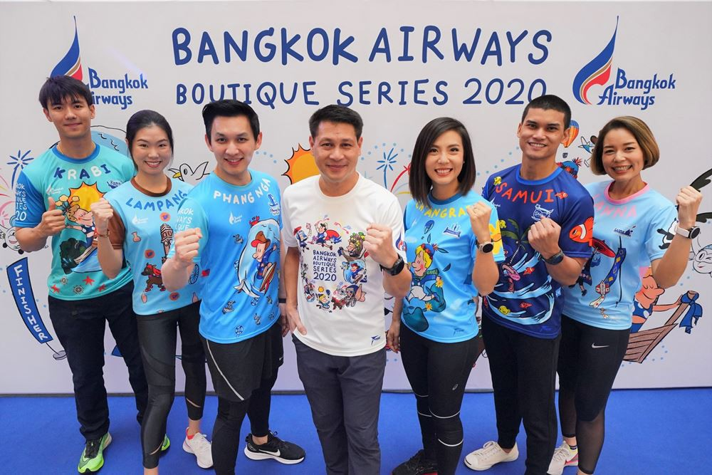 """2 Bangkok Airways launches """"Bangkok Airways Boutique Series 2020"""" The 6 running races at 6 boutique"""