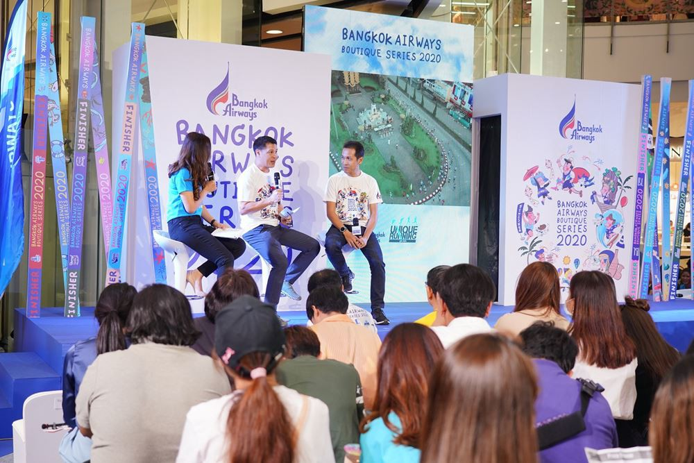 """9 Bangkok Airways launches """"Bangkok Airways Boutique Series 2020"""" The 6 running races at 6 boutique"""