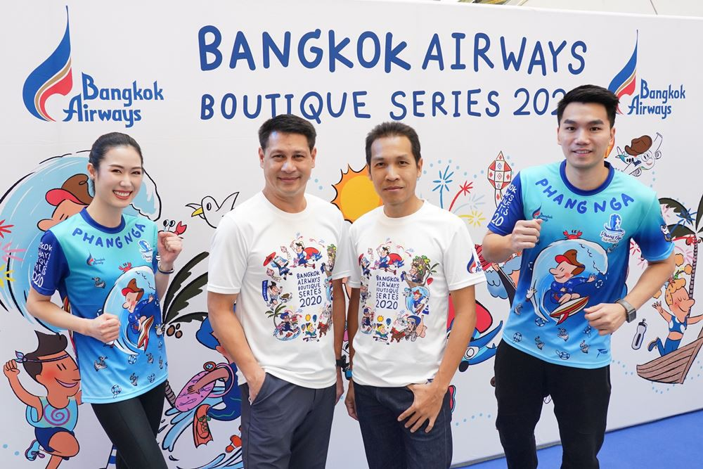 """3 Bangkok Airways launches """"Bangkok Airways Boutique Series 2020"""" The 6 running races at 6 boutique"""