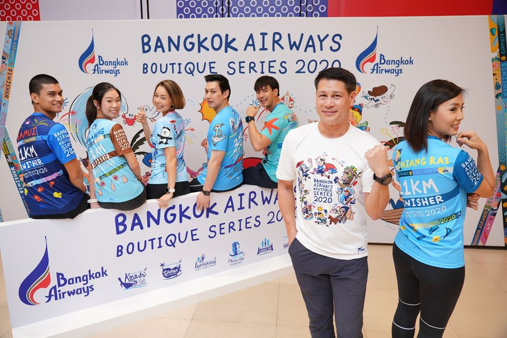 """4 Bangkok Airways launches """"Bangkok Airways Boutique Series 2020"""" The 6 running races at 6 boutique"""