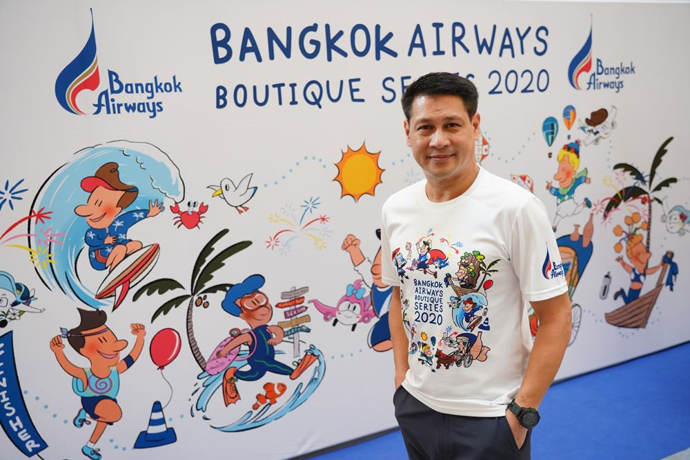 """5 Bangkok Airways launches """"Bangkok Airways Boutique Series 2020"""" The 6 running races at 6 boutique"""