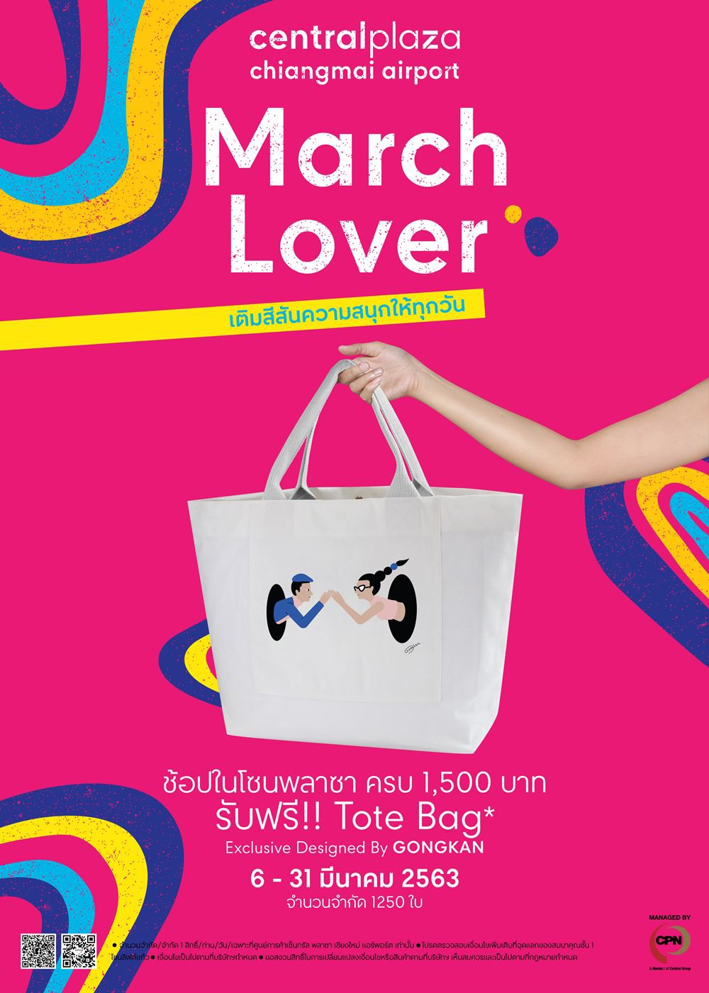 AW March Lover