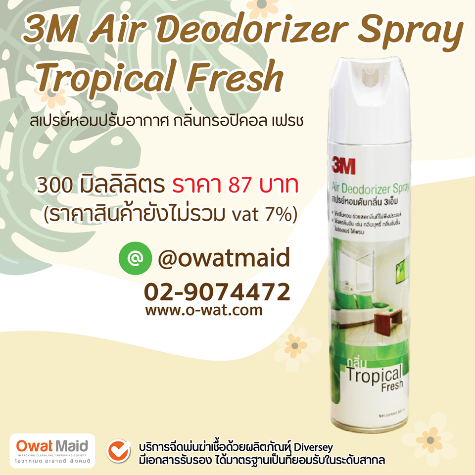 3M Air Deodorizer Spray, Tropical Fresh, 300 Ml.