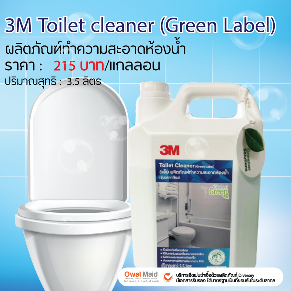 3M Toilet Cleaner ( Green Label )