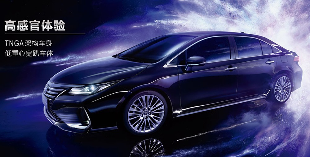 all new toyota allion launch in china 1 001