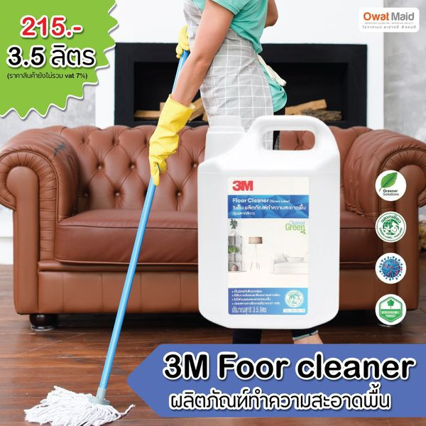 3M Floor Cleaner (Green Label)