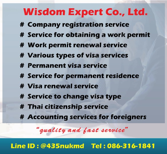 Providing services for visa application, work permit application and Company registration in Thailand Coordinate with Thai government agencies for foreigners